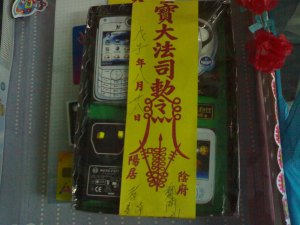 'Nokkia' phone with Bluetooth accessories!